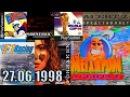 Мегадром Агента Z (Исходник , г. Екатеринбург , 27.06.1998 год) S-VHS Rip