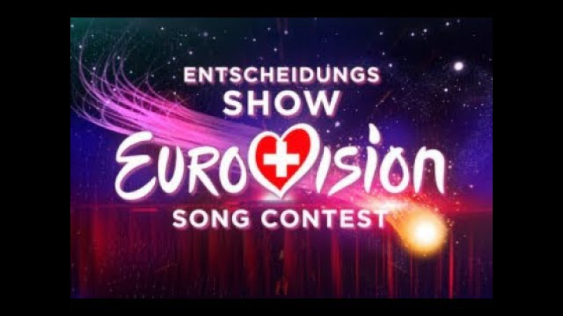 Switzerland in the Eurovision Song Contest 2018 (National selection | finalists)