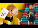 Маша получает пять Кристофф читает рэп Мама Барби Маша и медведь