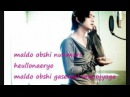 Without Words-Jang Geun Seuk (with romanji lyrics)