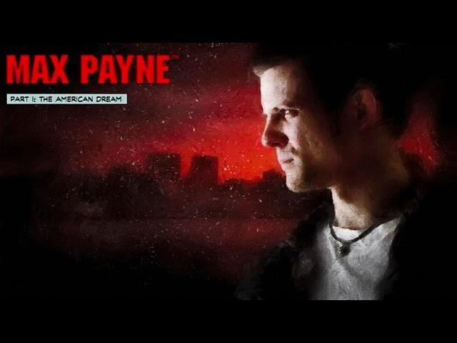30 лет, играем — Max Payne 1 — PC 2001