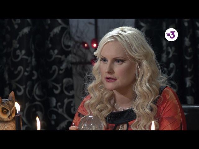 Сериал Гадалка 1 сезон 25 серия — смотреть онлайн видео, бесплатно!