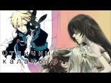 Приколы по аниме