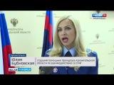 Депутат Архангельской Гордумы Алиев получил реальный тюремный срок за взятку