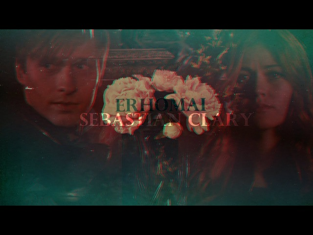 Clary Sebastian | Сумеречные охотники | Shadowhunters