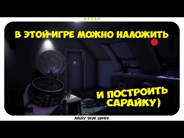 МУРАШКИ С КУЛАК ► Notes of Obsession ( Прохождение на русском ) » Freewka.com - Смотреть онлайн в хорощем качестве