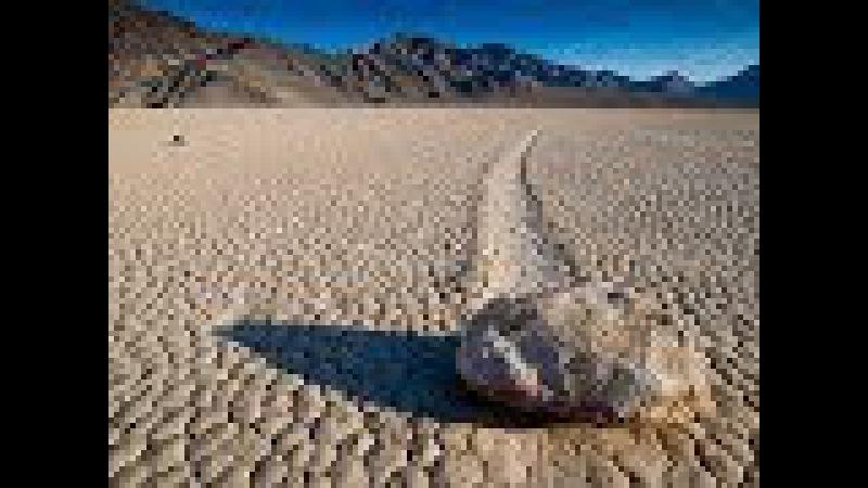 Долина Смерти - Пустыня Мохаве