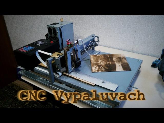 Саморобний ЧПК Випалювач | Самодельный ЧПУ выжигатель | DIY CNC woodburner
