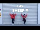 [155CM] LAY (张艺兴) - SHEEP (羊)