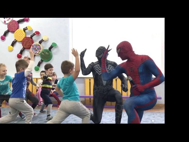 Красный и Черный человек Паук - супер Активная программа