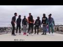Offset Travis Scott- Mediterranean   HiiiKey   Ayo Teo Gang