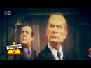 Красная шапочка Собчак, Трамп и санкции, собаки Газкервилей - Заповедник , выпуск 13 (4.2.2018)