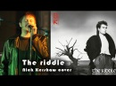 Oniric - The Riddle Nick Kershaw cover