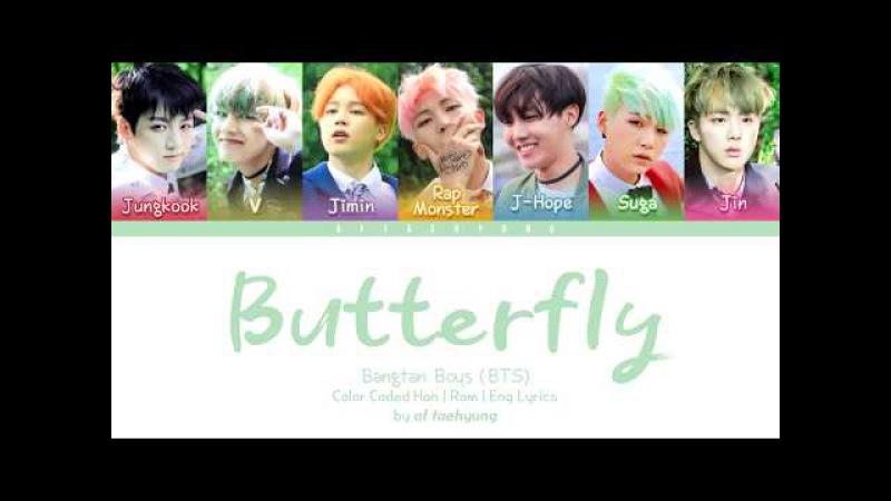 BTS (방탄소년단) – Butterfly [Color Coded Han/Rom/Eng Lyrics]