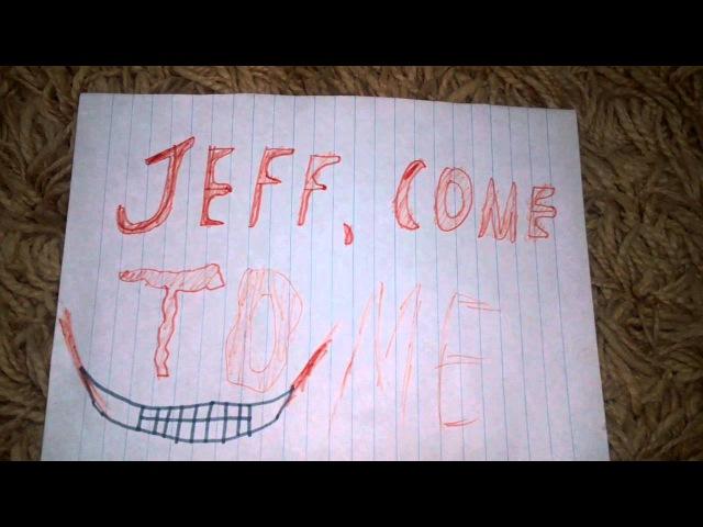 Вызвал Джеффа Убийцу Жесть! Чуть не поймал! (Jeff The Killer)