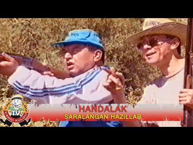 Handalak - Saralangan hazillar   Хандалак - Сараланган хазиллар (hajviy ko'rsatuv)
