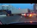 В Казани попавшая в ДТП фура перегородила дорогу ВДРЕБЕЗГИ ЖЕСТЬ 18