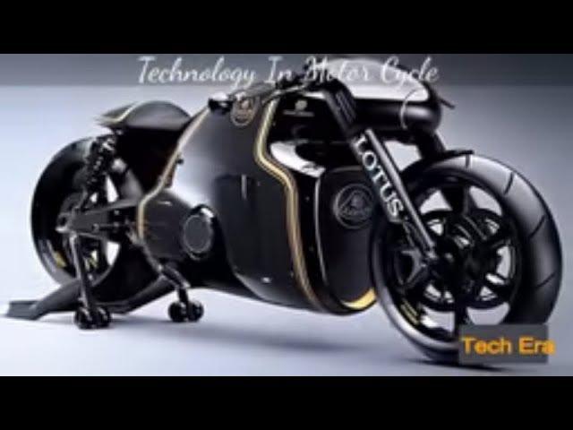 Transportation Latest Technology In Motor Bike Tech Unbelievable