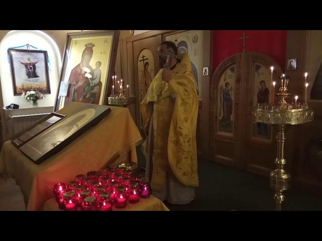 Михайловские дни - Неделя за жизнь, Екатеринбург