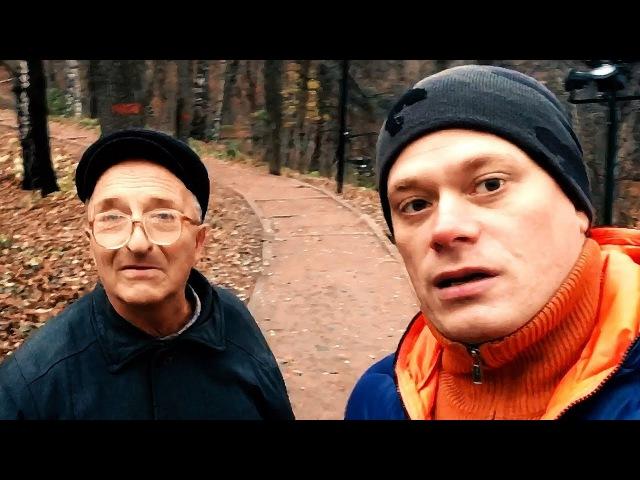 Спасибо Правительству - [ДЕД Жжёт] УЛИЦЫ Разноцветных ФОНАРЕЙ на Воробьёвых Горах