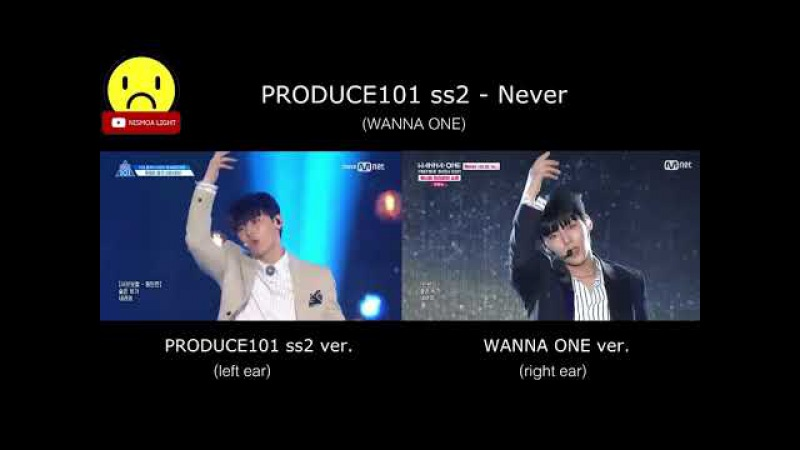 Never (PRODUCE101 ss2 WANNA ONE Comparison)