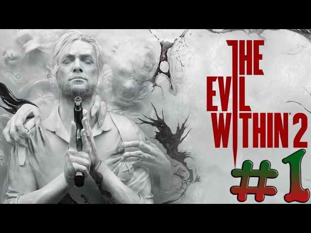 The Evil Within 2 | Зло внутри 2 |サイコブレイク| Psychobreak 2 | Сайкобурэйку 2 | Психо-разрыв 2 - 1 сер...