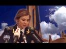 Прокурор Крыма Наталья Поклонская поет Nyash Myash няш мяш крым наш Enjoykin mix