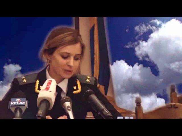 Прокурор Крыма Наталья Поклонская поет! (Nyash Myash няш мяш крым наш - Enjoykin mix)