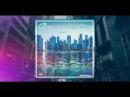 Михаэль Шагас - Вхождение в призвание Remix 2017