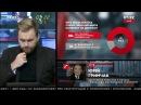 Гримчак Минские договоренности это прямые переговоры Украины и России 19 01 18