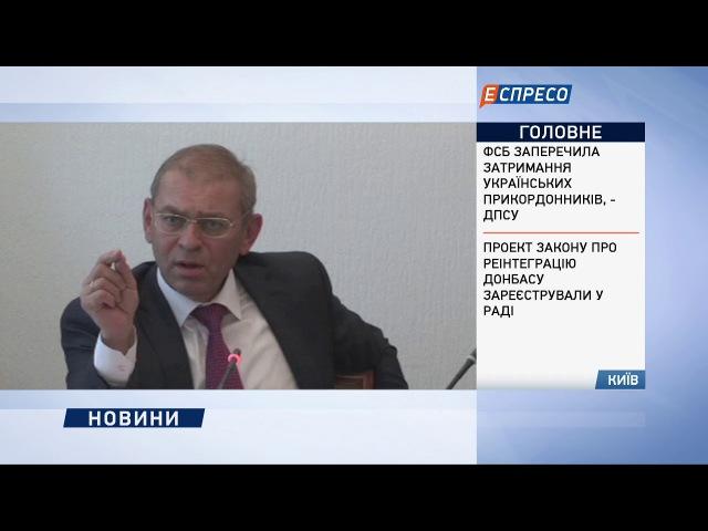 Комітет Ради з Нацбезпеки вважає що Муженко має піти у відставку
