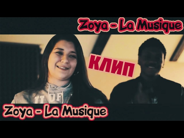 Cross T RastaLo ft. Zoya - La Musique (©2012 758 Prod Bob The Sun instr.) Французский реп