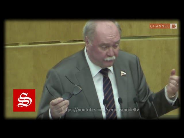 В. Бортко, в Думе, пытается объяснить что за его партией будущее!