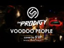5'up - Voodoo people (The Prodigy cover) live at bar Kvartirnik 28.08.2017