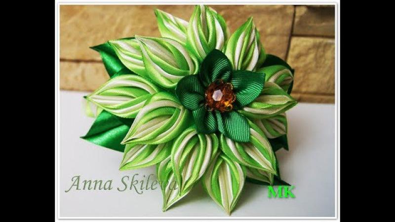 Цветок из тонкой ленты Flower thin belt DIY