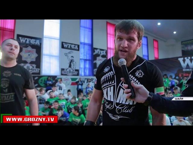 Абдул-Керим Эдилов провел мастер-класс для начинающих спортсменов из Шалинского района