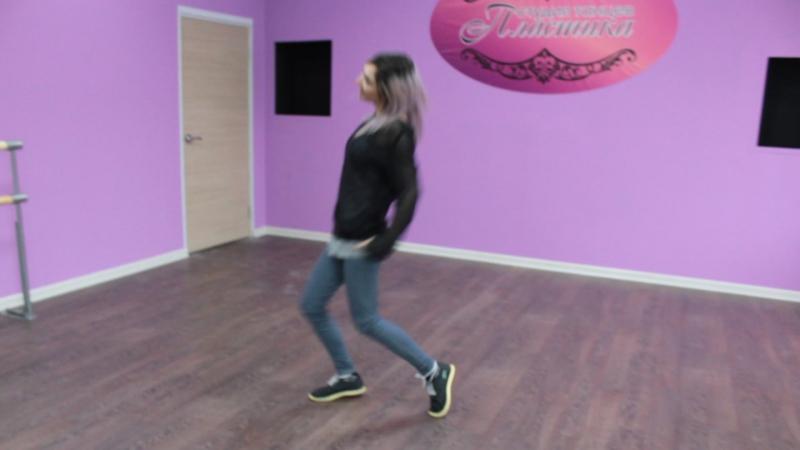 Sasori Grott, Студия танцев Пластика