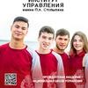 Абитуриент РАНХиГС | Саратов
