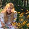 Marina-Ivanovna Guseynova