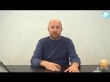 Сергей Ратнер о курсе Энергетическое строение бизнеса