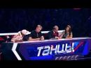 Танцы 4 сезон 9 выпуск. Кастинг в Москве!