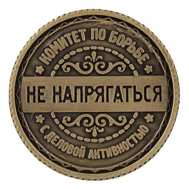 Сувенирная монета от комитета по борьбе с деловой активностью 200