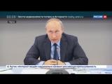 Новости на «Россия 24» • Владимир Путин поговорил с андроидом на выставке в Перми