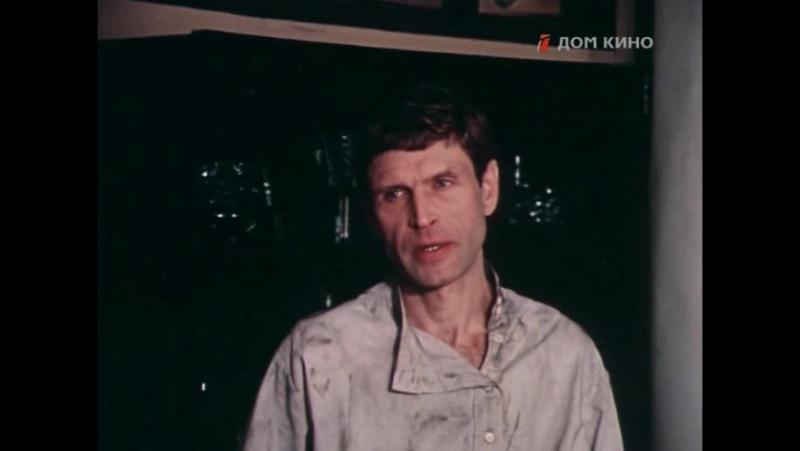 Дни и годы Николая Батыгина/ Леонид Пчелкин (1987) (2 серия)
