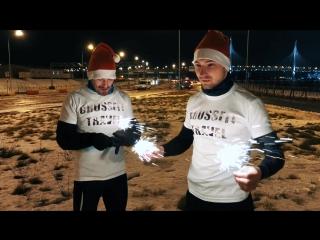 CrossFit Travel 100 берпи в Новогоднюю ночь