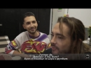 20 Футбольные ставки - Quick and Dirty - Tokio Hotel 2017 с русскими субтитрами
