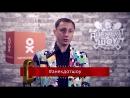 Как попасть в Анекдот-шоу и выиграть деньги от Вадима Галыгина?