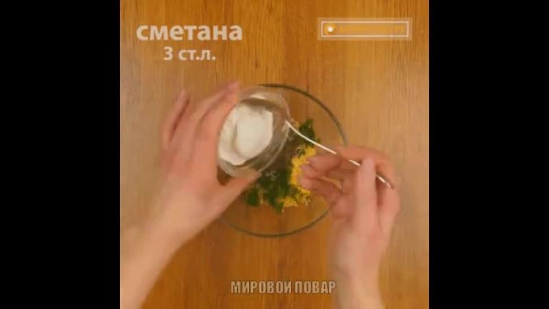 Куриная грудка в сметанно-чесночном соусе