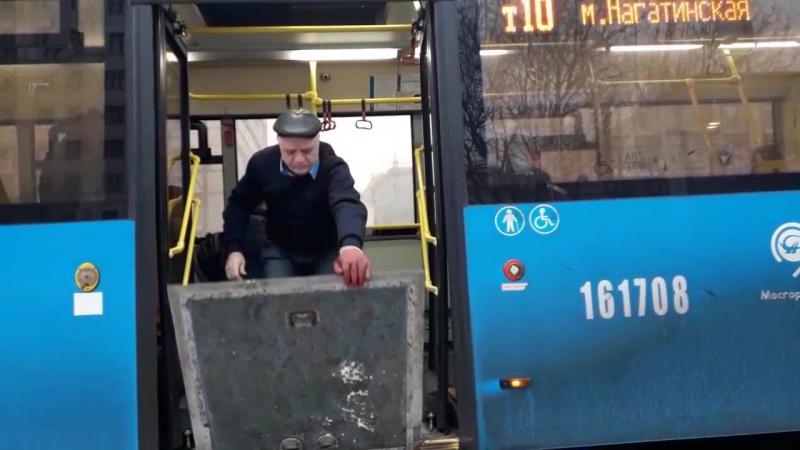 Автобус Т10 доступен для инвалидов-колясочников!