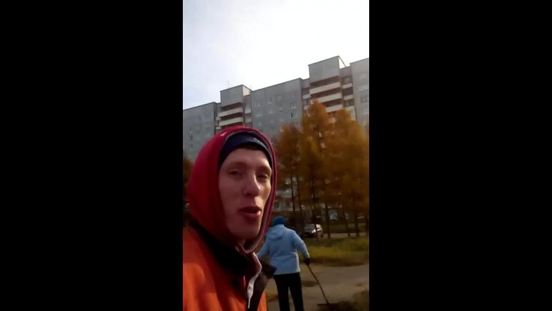 субботник в сквере на Лукашевича.